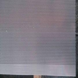 不锈钢冲孔网 装饰冲孔网 镀锌冲孔网