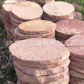 围墙石材厂家现货供应粉红色文化石批发价格