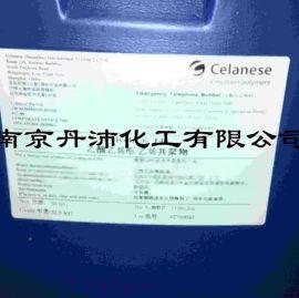 供应塞拉尼斯CelaneseVAE乳液143醋酸乙烯-乙烯共聚乳液