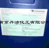 供應塞拉尼斯CelaneseVAE乳液143醋酸乙烯-乙烯共聚乳液
