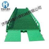 廠家專業生產 液壓登車橋 10T移動登車橋 倉庫 物流專用 現貨銷售