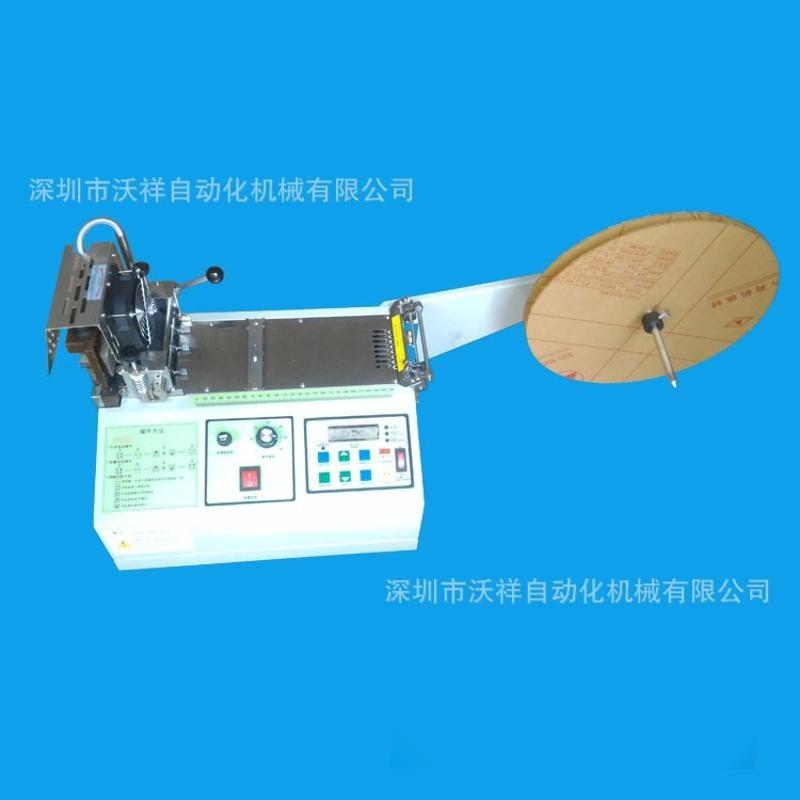 电脑冷热切带机全自动裁切机魔术贴切割机电脑织带机松紧带断带机