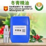 植物冬青油    酯99% 外用药 日用香料油