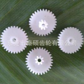 【厂家供应】圆柱齿轮 玩具塑料传动件 2030B塑胶齿轮