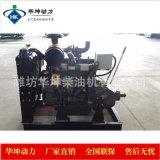 潍坊4102固定动力柴油发动机 43KW60马力柴油发动机 带离合器