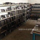 中外品牌进口HAP72高速钢板材 HAP72含钴粉末高速钢 HAP72熟料