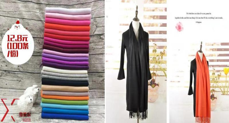 2018时尚新款百搭羊绒 围巾纯色保暖披肩两用女装折扣店货源