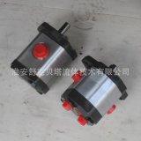CB2A-11单向/双向齿轮泵