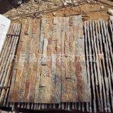 百色文化石厂家锈石英蘑菇石批发供应