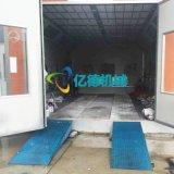 标准烤漆房结构房体系统 烤漆房 喷漆房 喷烤漆房 大型喷漆房