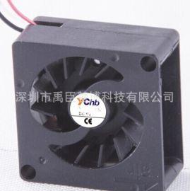 深圳ychb品牌2008微型鼓风机 3V