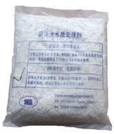 片碱(氢氧化钠)