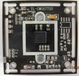 OV7725 高清机板