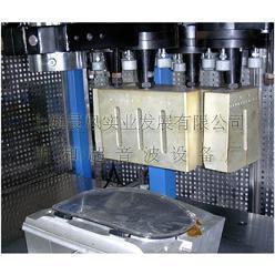 塑料超声波焊接机[****]