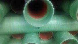 玻璃钢管 HBB电力管 RPM管  电缆保护管