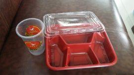 一次性四格餐盒,打包餐盒,便当盒