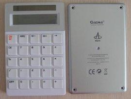超亿能双电源计算器(四色机)-DS-825C