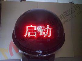 广州LED广告球