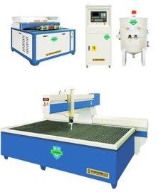 超高压数控水射流切割机床(XMG400-SQ2515/4015/6015)