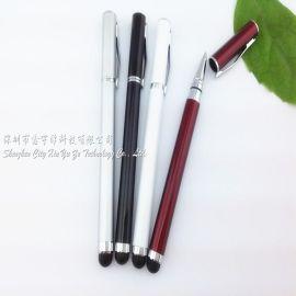 優質精品 電容筆 手寫筆 觸屏筆 觸摸筆