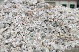 食用菌专用石膏粉