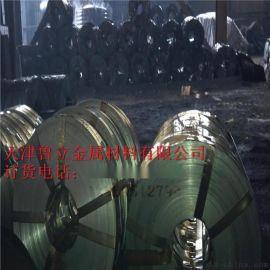 k波纹管带钢 厂家现货促销 品质保证