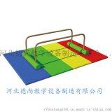 維德尚直銷 兒童單槓雙槓 賽事專用單雙槓墊質量保證