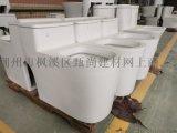 廣東潮州十大馬桶連體坐便器坐廁座廁生產貼牌廠家直銷