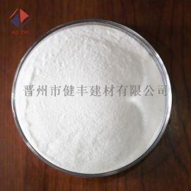 HPMC减水剂 自流平砂浆用纤维素