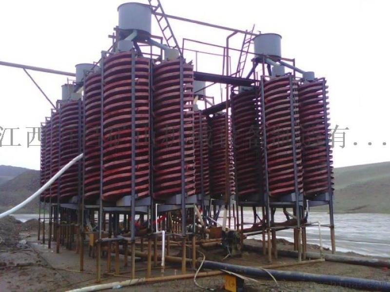 螺旋溜槽生產廠家 選鋯英砂礦玻璃鋼螺旋溜槽