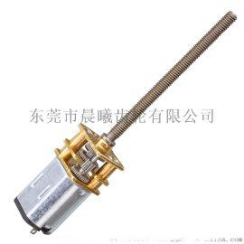 12MM方形全金属微型小型齿轮减速电机 直流减速小电机6V