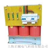 三相变压器1140V变660V转380V旷用变压器