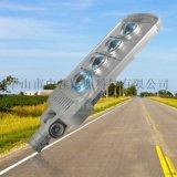 LED200W模組可調角度路燈 型材摸組路燈