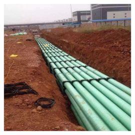 增强复合管玻璃钢工艺管道