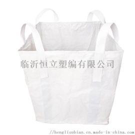 白色吨包生产厂家临沂直销