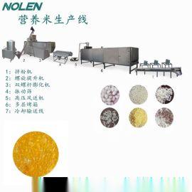 自动化人造米生产设备膨化大米生产线
