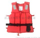 86-5船用工作救生衣 CCS證書
