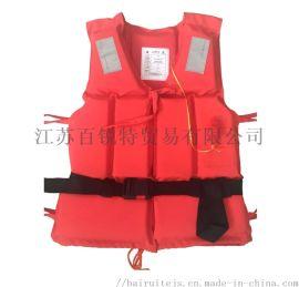 86-5船用工作救生衣 CCS证书