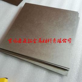 轧制钨板 碱洗钨板 大规格钨板