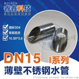 304不锈钢多少钱一吨 工程用304不锈钢水管