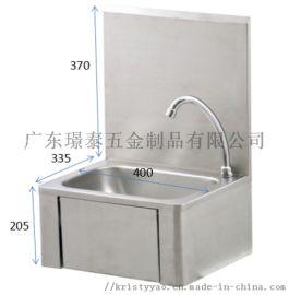 304不锈钢单水槽医院用洗手盆挂墙式膝控膝碰膝推