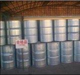 专业生产优质二氯甲烷厂家