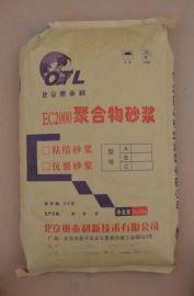 河南聚合物砂漿,濮陽高強修補料環氧修補砂漿