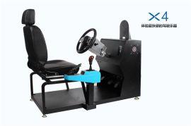 空白市场一体式驾培训练机加盟