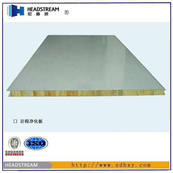 【岩棉净化板】岩棉净化板型号 岩棉净化板厂家|芯材|价格|图片