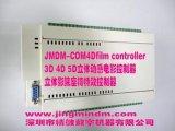 供應4D電影控制器5D電影控制器
