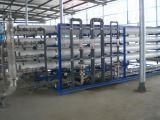 东莞同沙20T/h电镀废水处理设备