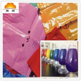 吹膜色母专用供应商 蓝**母 填充母料 环保袋用 高品质吹膜色母