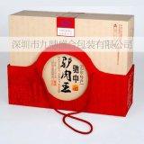 专业生产有机食品包装盒/食品礼品包装/精装食品包装/精装礼盒