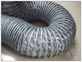 夹布通风管,伸缩软管,耐高温软管